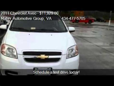 New Age Overhead Storage Rack by Chevrolet Aveo Lt Ss