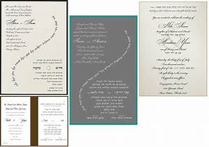 orthodox jewish wedding hebrew wedding invitation ideas With traditional jewish wedding invitations