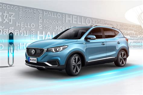 E Car Price by New All Electric Mg Ezs Revealed With 266 Mile Range