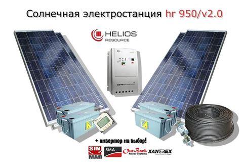 Как рассчитать сетевую солнечную электростанцию