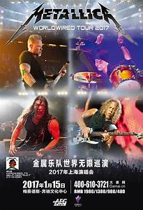 Buy Tickets for METALLICA WorldWired Tour 2017 Shanghai in ...
