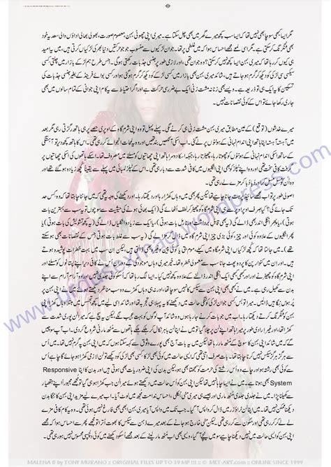 Sexy Urdu Stories Dosti Aisa Naaaaaaaata