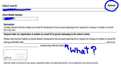 request letter  registration  mobile
