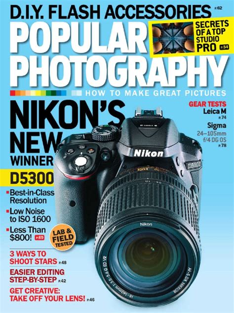 Popular Photography Magazine Subscription Deal  1 Year