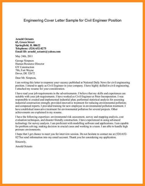5 cover letter for engineering internship mystock clerk