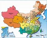 China map provinces - Map China provinces (Eastern Asia ...