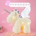 【省80元】玫瑰花独角兽礼盒永生花卡通花束-什么值得买