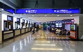 How to get from Taiwan Taoyuan International Airport to ...