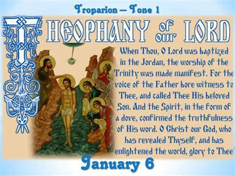 feast   holy theophany  epiphany   lord god  savior jesus christ