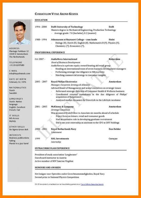 Standard Cv by Pin By Inzamam Latheef On Kk Curriculum Vitae Format Cv