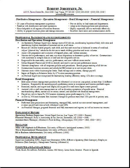 resume sle objective musiccityspiritsandcocktail