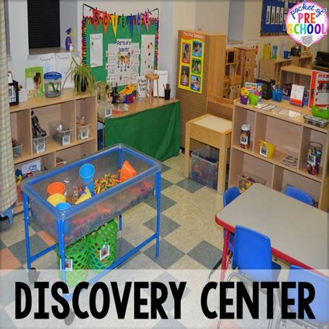 31 best images about learning center designs on 664 | 7498dee2f43eabb83535664b41a42c26