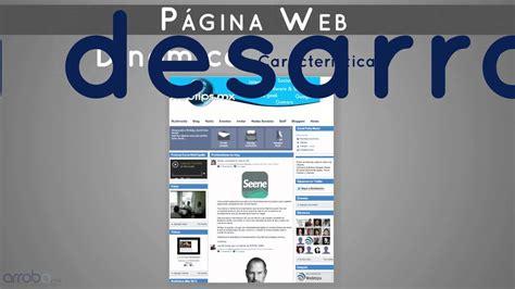 ¿que Es Una Página Web?