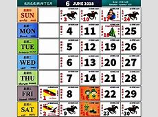 Kalendar kuda jun 2018 2 Download 2019 Calendar