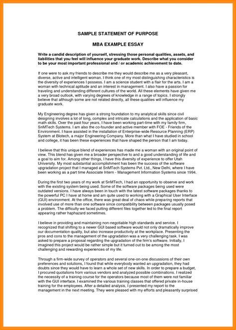 essay    put study   resume unique