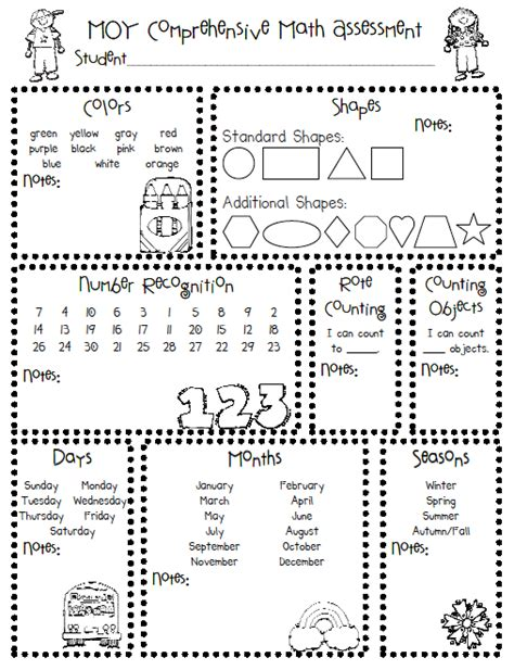 14 kindergarten readiness activities free printable 810 | 7c693a8636ae4f95520eb192c787fa44