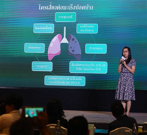 Innovations for Thai Lung Cancer Patients 2020 launch   RYT9