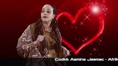Amina Afrik (muxubada)