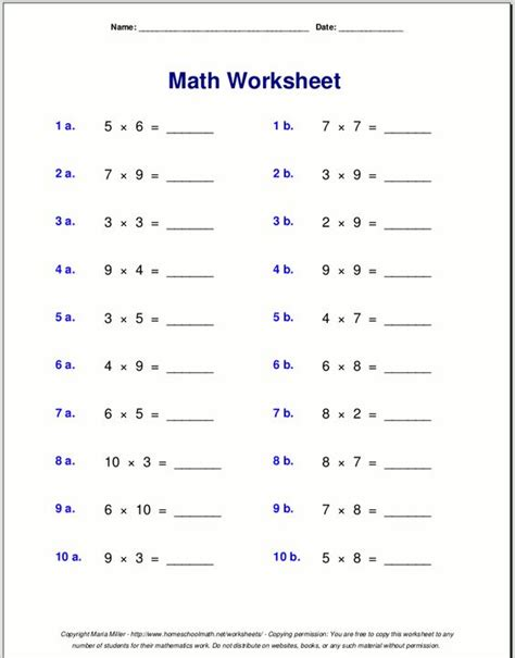 multiplication table practice online times table practice sheets activity shelter