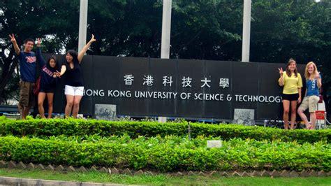hong kong university science technology hong kong carlson