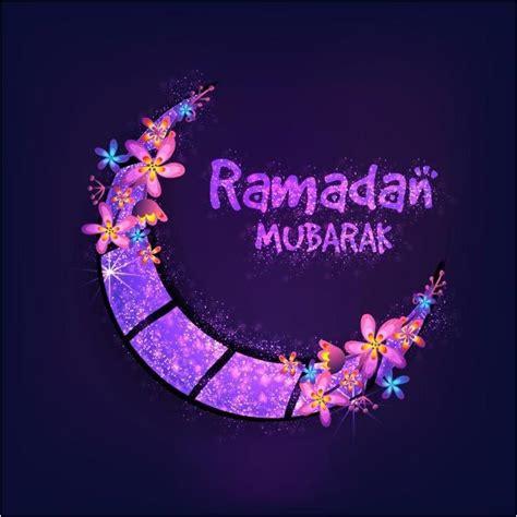 pin  iftikhar sangi   ramadan kareem vector