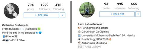 500 cool stylish instagram bios you should use