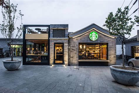 starbucks  buying  dip  china