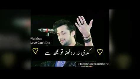 love whatsapp status video hindi atif aslam song