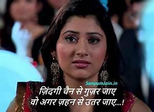 Hindi Sad Shayari Images - Hindi Shayari Dil Se