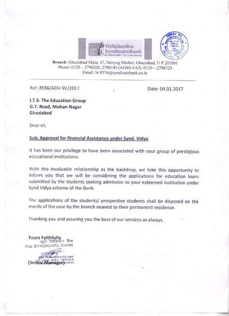 admission    management institutes  ncr