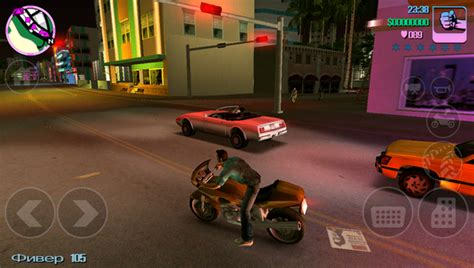 gta vice city free for android gta vice city for any android free