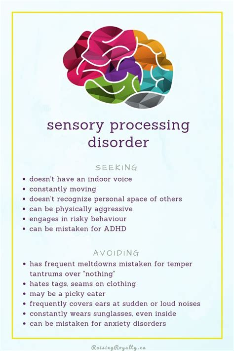 homeschool  sensory processing disorder sensory
