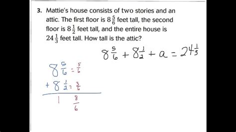 lesson  problem solving fractions addition