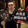 台灣大胃王丁丁/Ding-Ding - YouTube