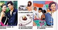 南都娱乐周刊:姚元浩王心凌隋棠的犀利三角恋_影音娱乐_新浪网
