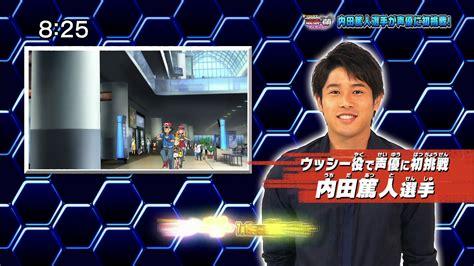 Scenes Featuring Uschi From Pokemon Get Tv 37 Pocketmonstersnet