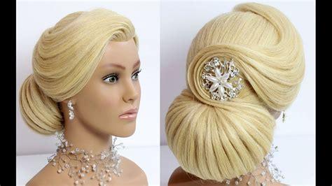 Elegant Bun Hairstyle For Long Hair. Wedding Prom Updo