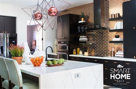 smart home 2017 hgtv smart home 2017 by legrand