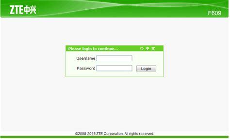 Password terbaru ada di password zte f609 dengan semangat 45 untuk mengamankan router dari. Cara Setting DMZ Modem GPON ZTE F609 « Jaranguda