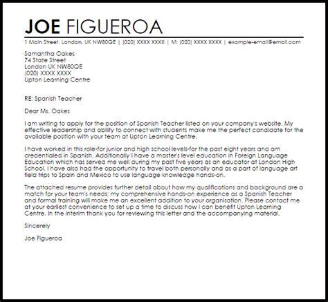 spanish teacher cover letter sample cover letter