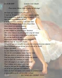 chanson d amour pour mariage quotes for husband chanson d 39 amour pour mariage civil
