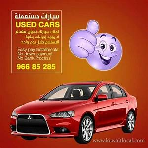 Kuwait Local Buy Used Car In Installment At Al Masila Group