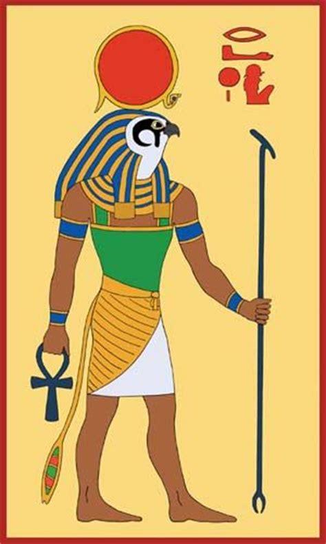 Doe Rã Sumã by God Ra By Tutankhamun Deviantart On Deviantart Ancient Mythology