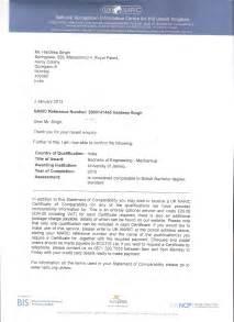 resume marine engineer cadet sle cover letter for marine engineer cadet cover letter templates
