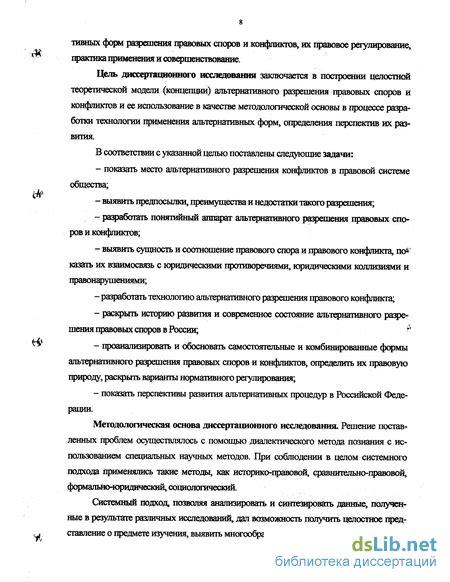 Вакансии Альтернативная наука в России работа в Альтернативная наука на Superjob