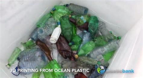 recyclage le halogne filament de le 24 recyclage un filament écologique issu des déchets plastiques de l