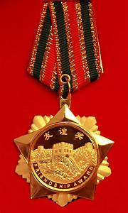 Friendship Award (China) - Wikipedia