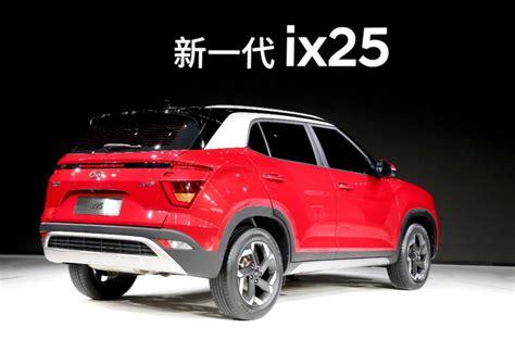 hyundai debuts ix  chinese venue korean car blog