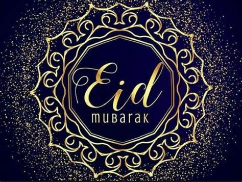 eid mubarak  hd images wallpapers