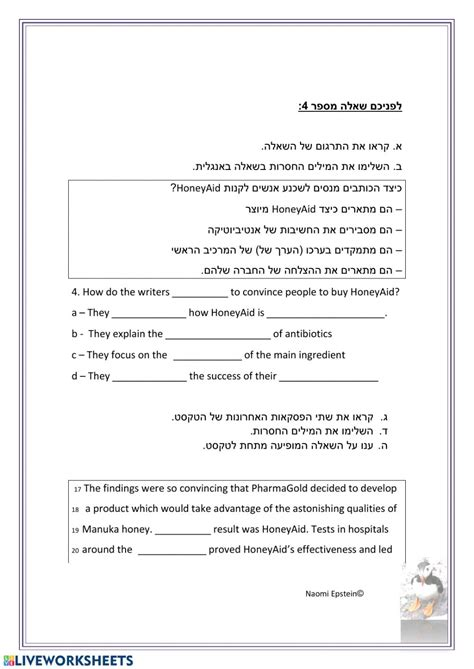 guided reading task part  worksheet